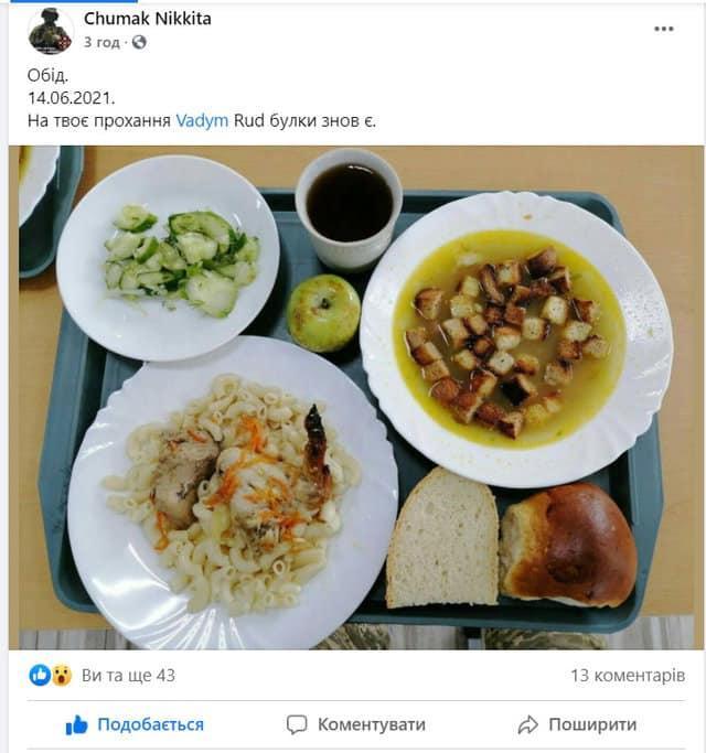 В сети разгорелся скандал из-за якобы плохого питания в армии / скриншот