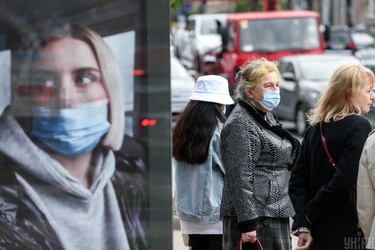 Пяти областям Украины грозит ужесточение карантина / иллюстративное фото УНИАН