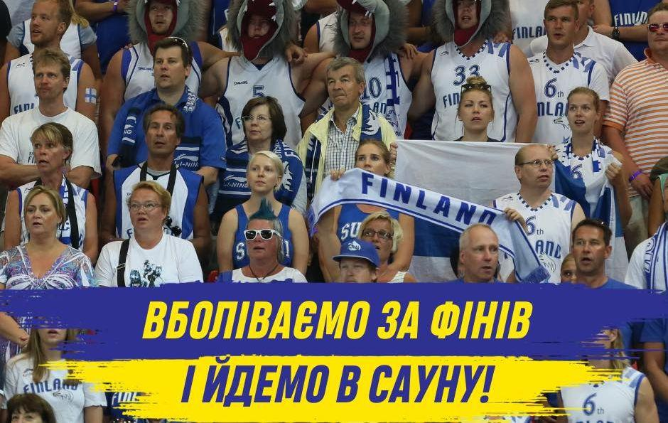 На Lviv Fan Festival разыграют поход в сауну / facebook.com/lvivfanfestival