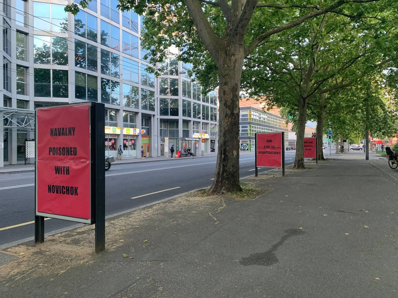 В Швейцарии установили билборды с вопросами Путину / фото twitter.com/leonidvolkov