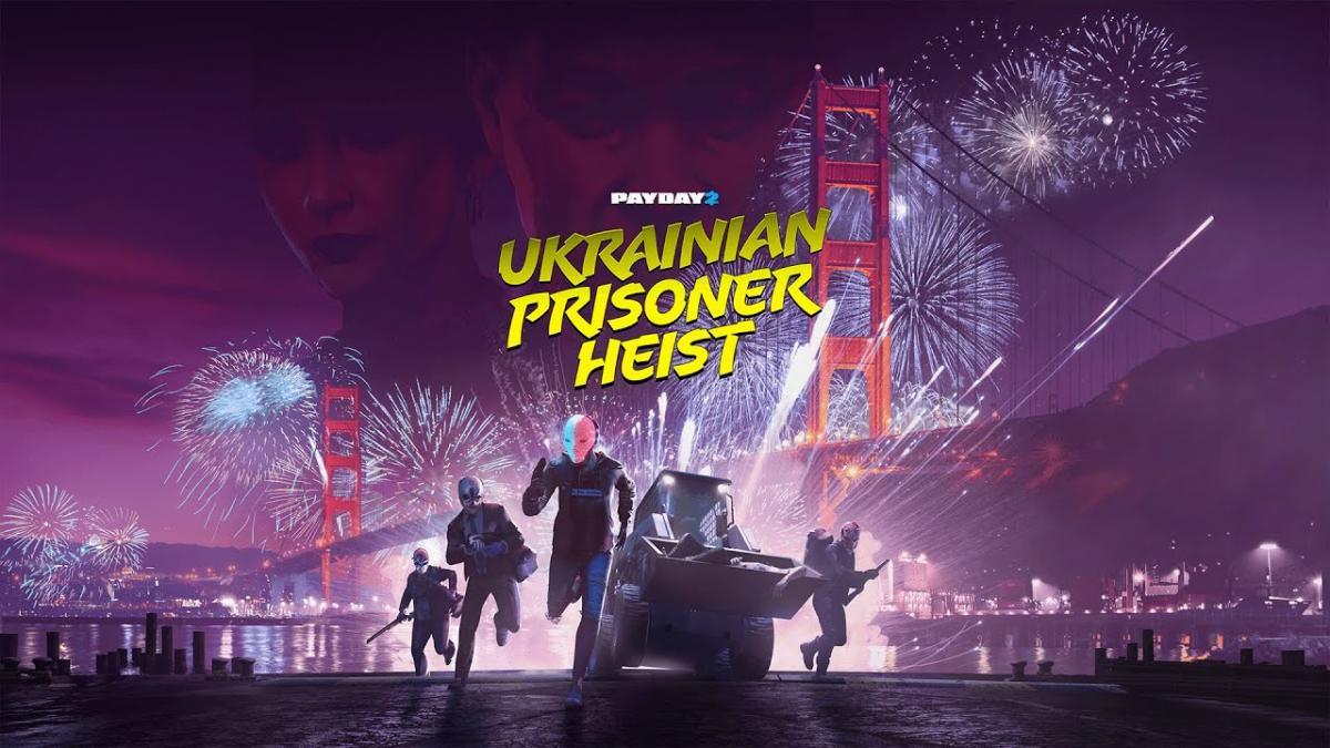 Доповнення Ukrainian Prisoner Heist платне / скріншот