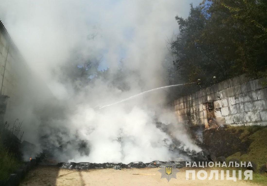 Пожар в тренинговом центре / фото: Нацполиция