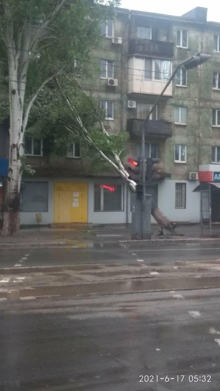 """фото Talagram-канал """"Маріуполь - безпечне місто"""""""