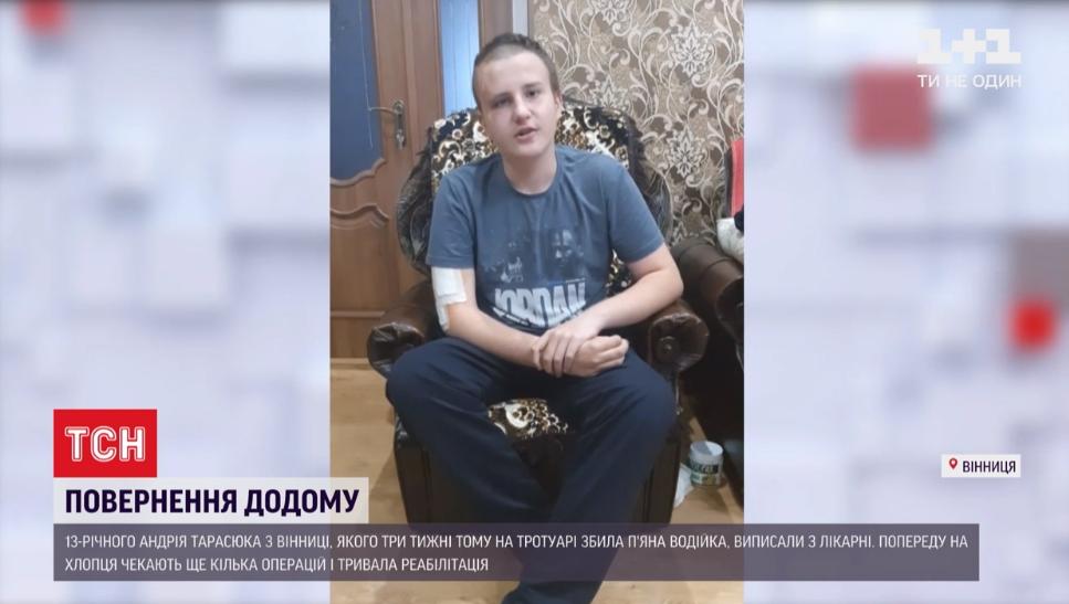 Андрей Тарасюк из Винницы пережил страшное ДТП / скриншот с видео