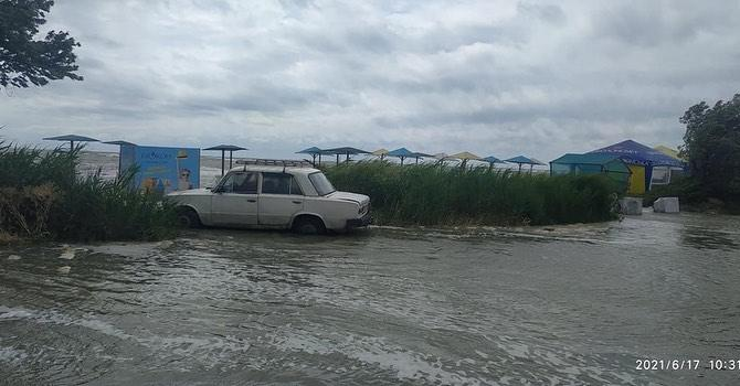 """фото """"Бердянск 24"""""""