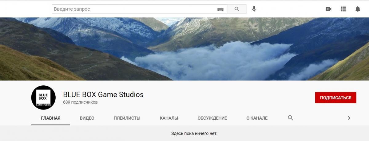 Офіційний YouTube-канал студії Blue Box / скріншот