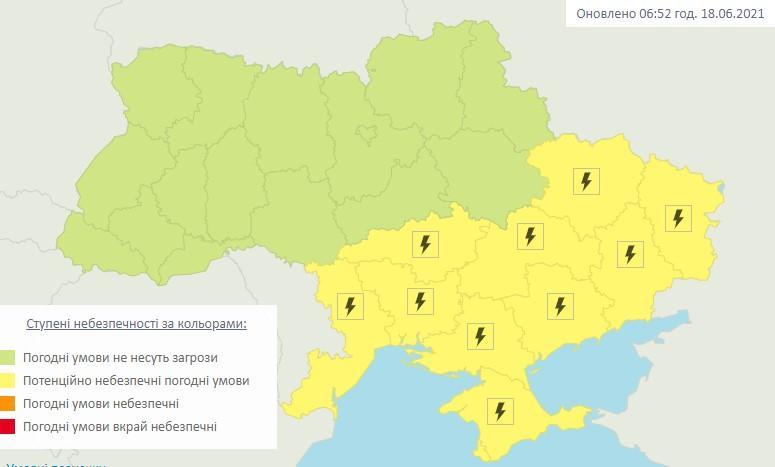 Сьогодні у деяких областях вируватиме негода / скріншот meteo.gov.ua