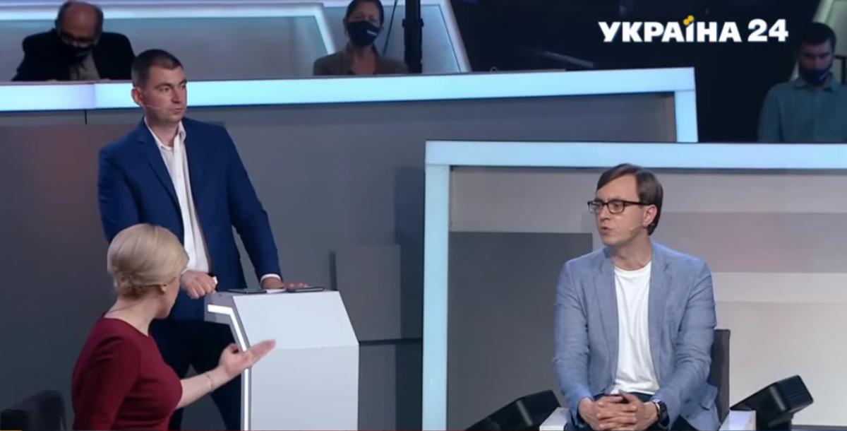 Перепалка Омеляна и Верещук / скриншот