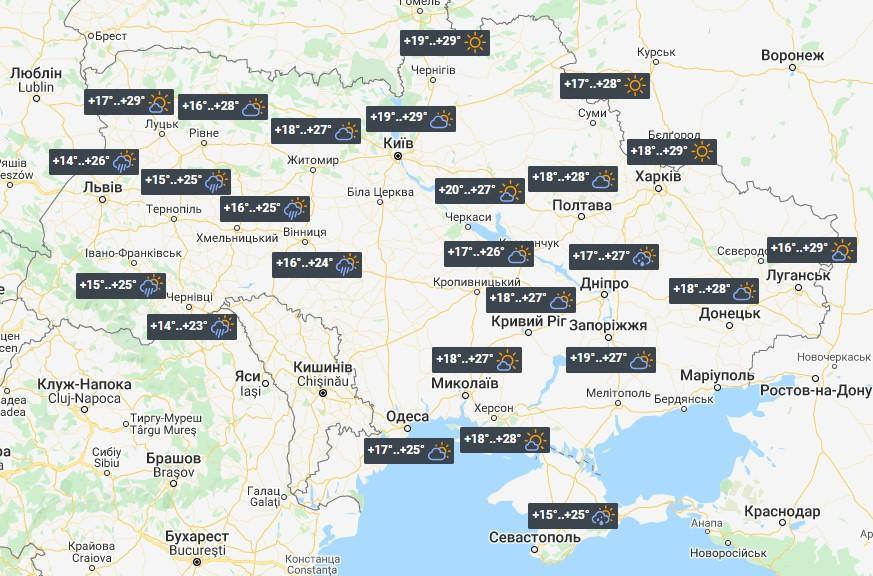 Погода в Украине 19 июня / фото УНИАН
