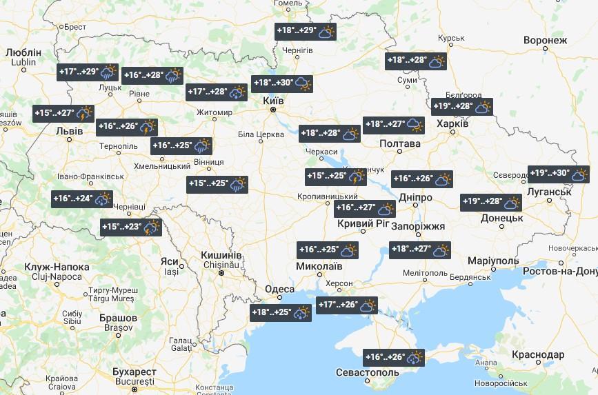 Погода в Украине 20 июня / фото УНИАН
