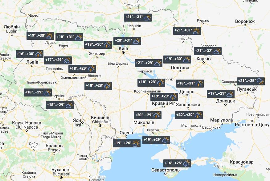 Погода в Украине 22 июня / фото УНИАН