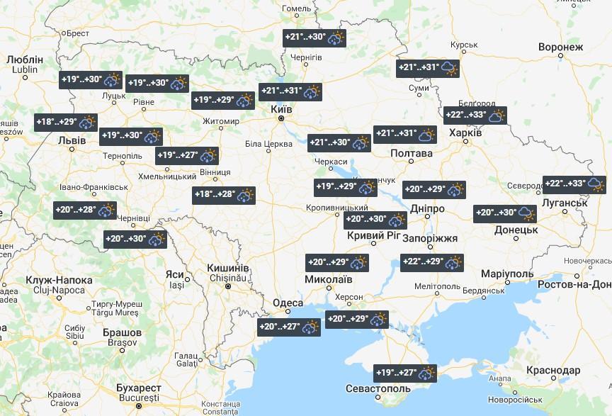 Погода в Украине 24 июня / фото УНИАН