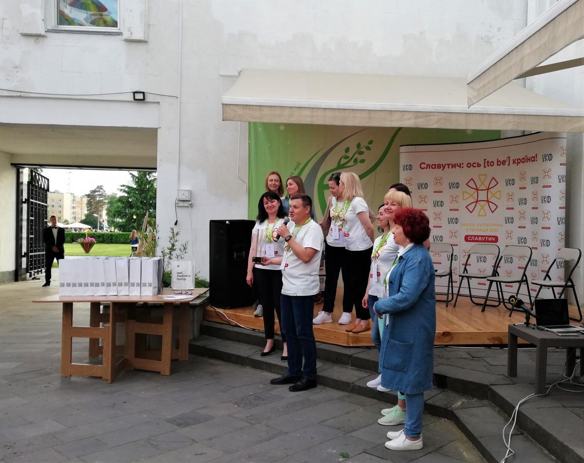 Мер Славутича Юрій Фомічов і команда малої культурної столиці / фото Марина Григоренко