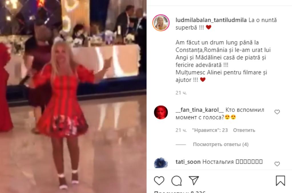Людмила Балан виступила на весіллі у Румунії / скріншот