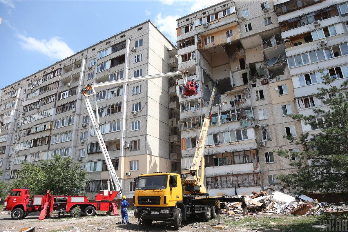 Взрыв в жилом доме прогремел воскресным утром 21 июня 2020 года \ фото УНИАН