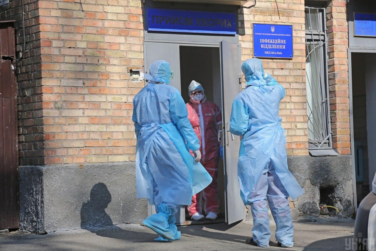 Ситуация с коронавирусом в Украине ухудшается / УНИАН