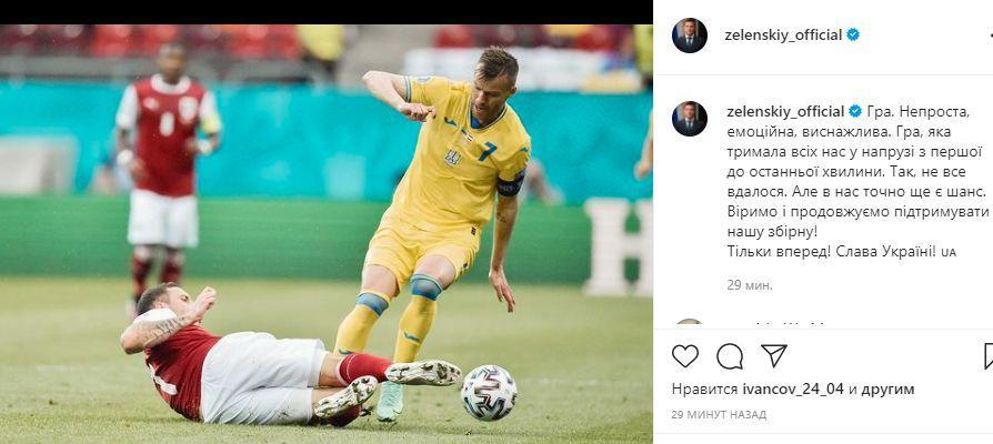 instagram.com/zelenskiy_official