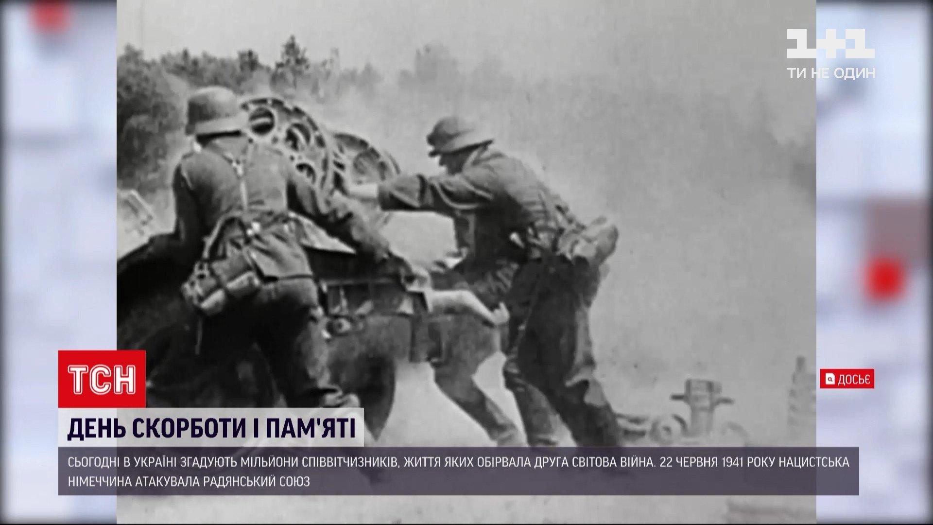 У Другій світовій загинуло від 8 до 10 мільйонів українців/ скріншот з відео