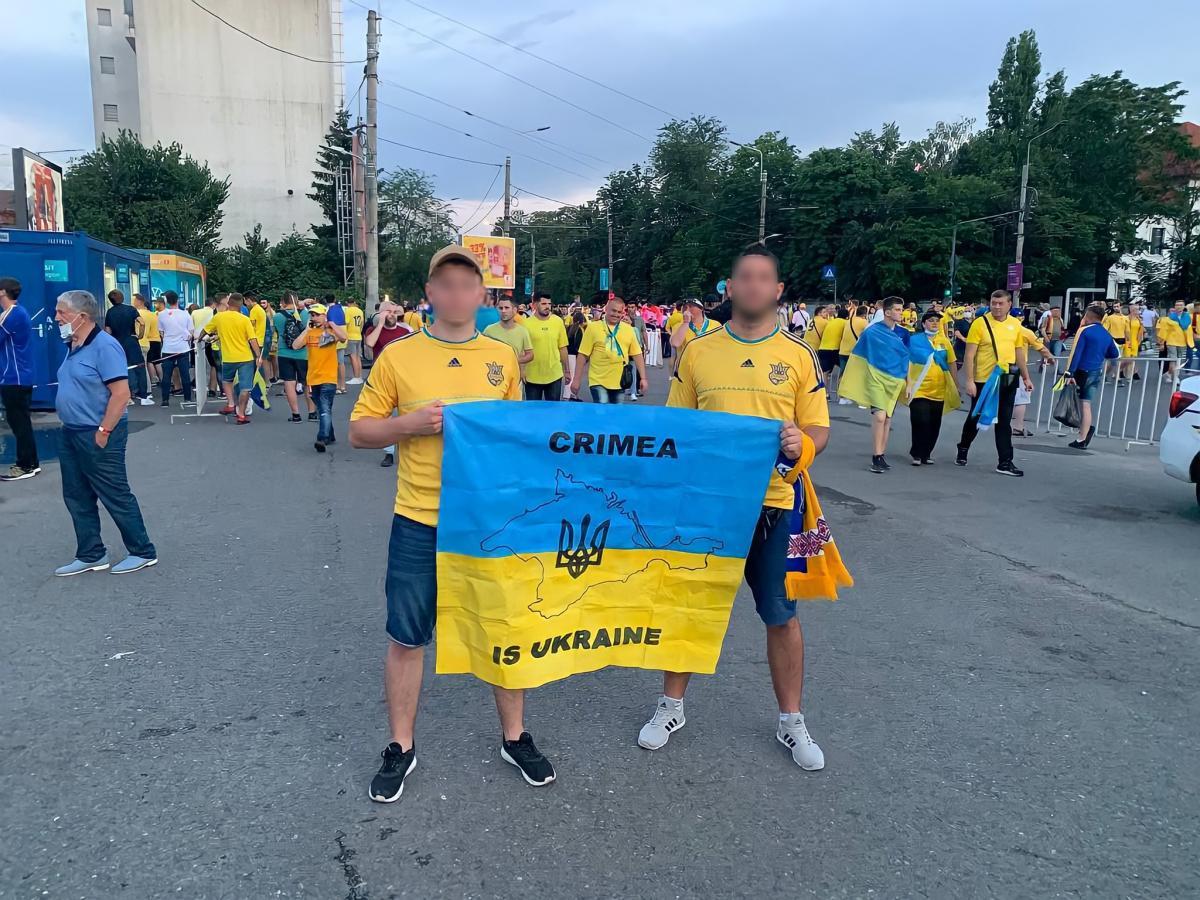 Тот же флаг с картой Крыма / фото Дмитрий Сергеевич / Facebook