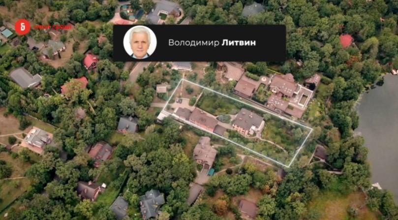 Дом Владимира Литвина / фото Bihus.Info