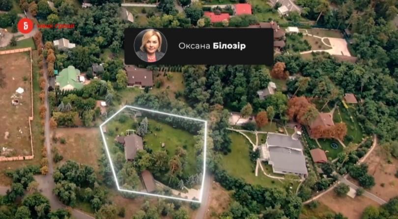 Дом Оксаны Билозир / фото Bihus.Info