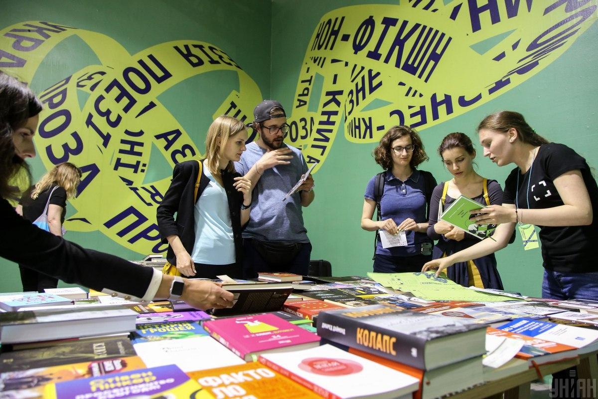 Х Книжковий Арсенал відкриється вже 23 червня / фото В'ячеслав Ратинський, УНІАН