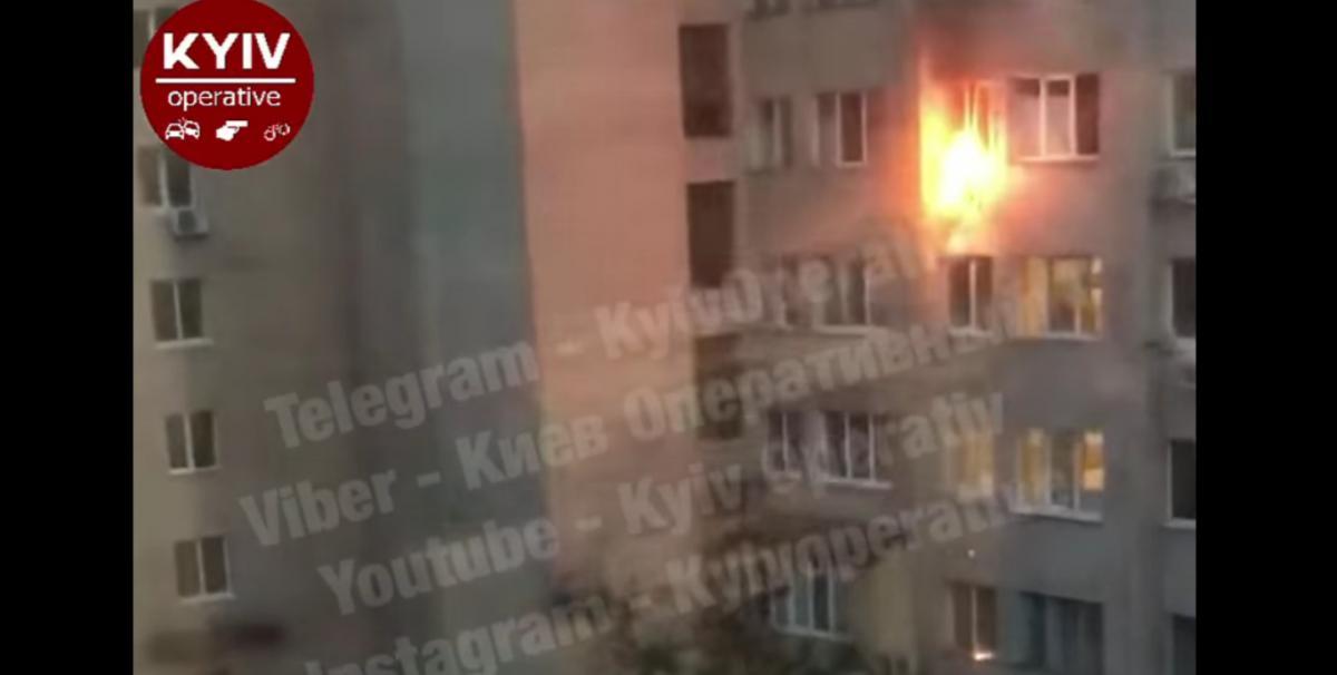 В Киеве загорелся кондиционер / скриншот