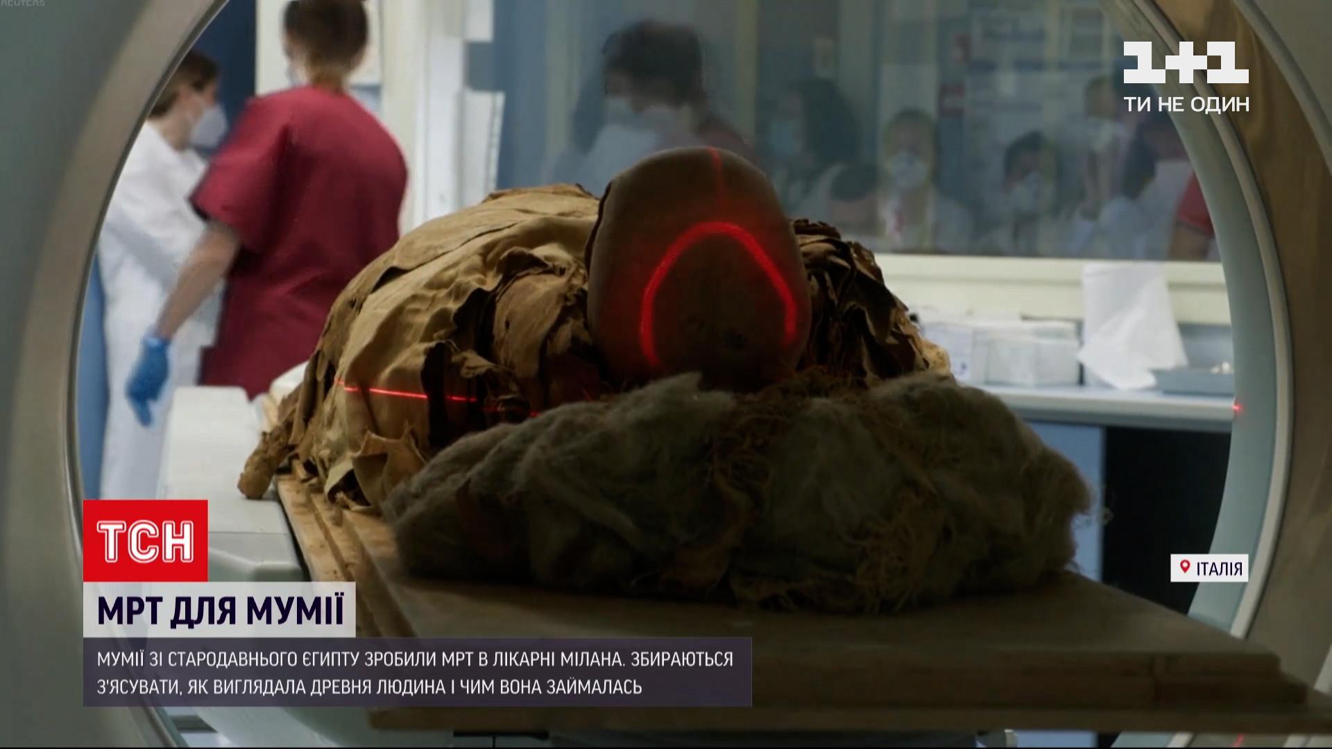 Мумия якобы принадлежитАнхехонсу, который жил в 9 веке до нашей эры / скриншот из видео