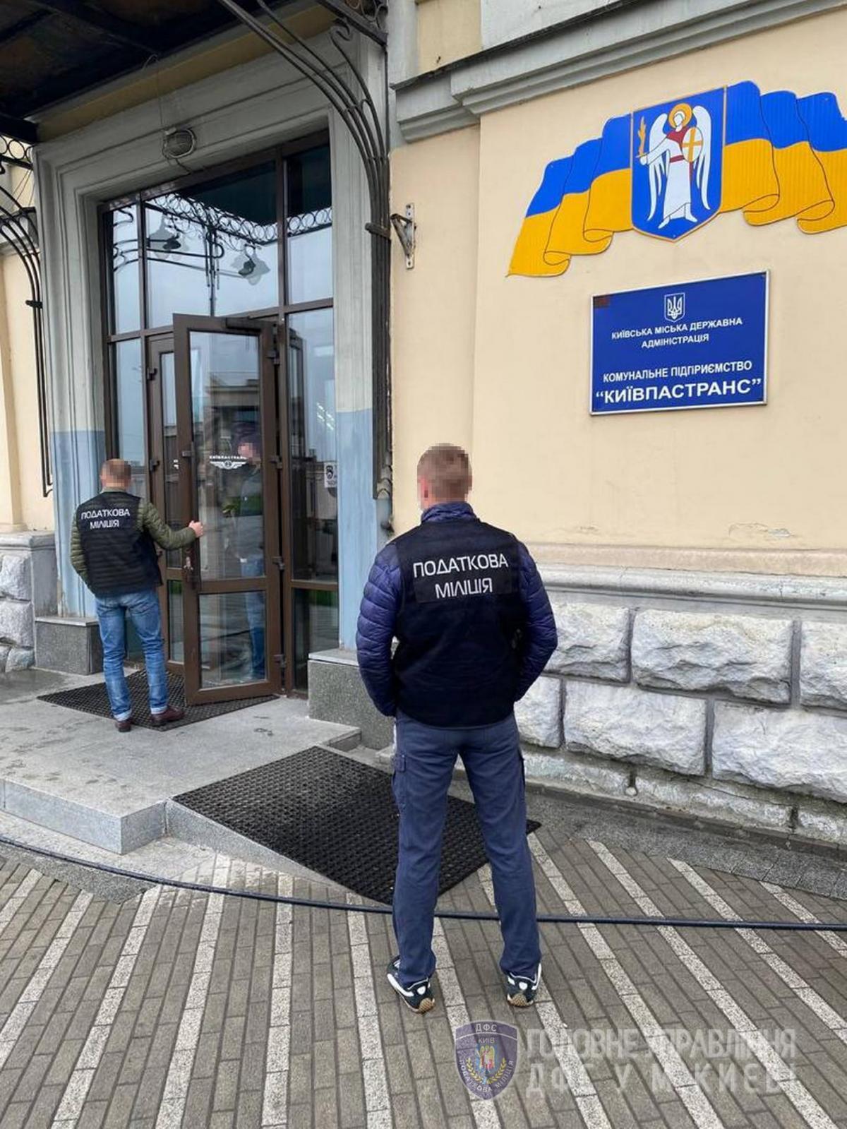 """В """"Киевпастрансе"""" проходят обыски / фото ДФС"""