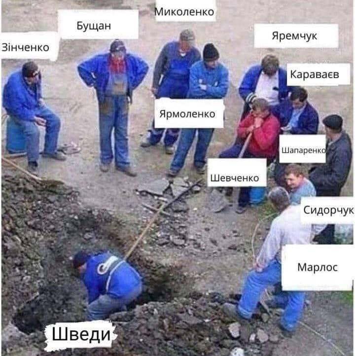 Фото facebook / Misha Gannytskyi