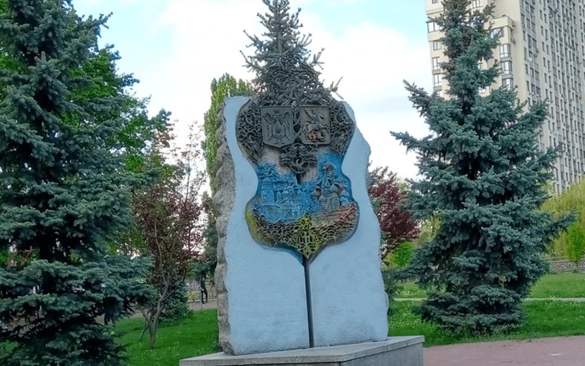 У Києві планують знести пам'ятник / фото bigkyiv.com.ua