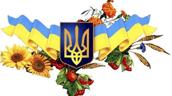 Поздравления с праздником / pinterest.ru
