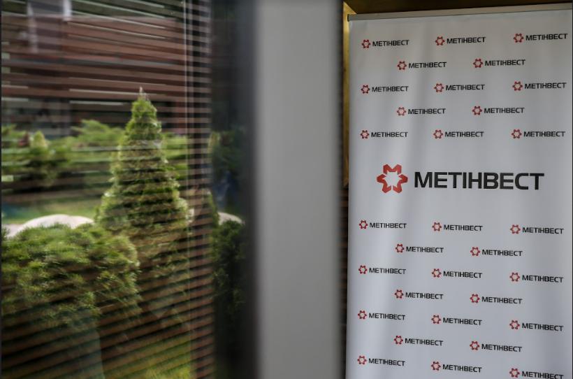 """""""Метінвест"""" - один з найбільших у світі виробників металу /фото УНІАН"""