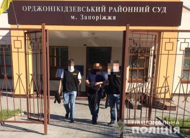 «Принца»засудилидо трьох років позбавлення волі/ фото НПУ