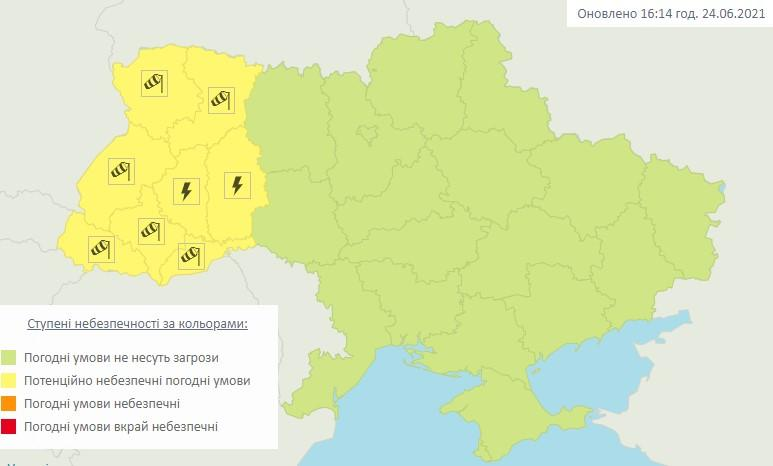 скріншот meteo.gov.ua