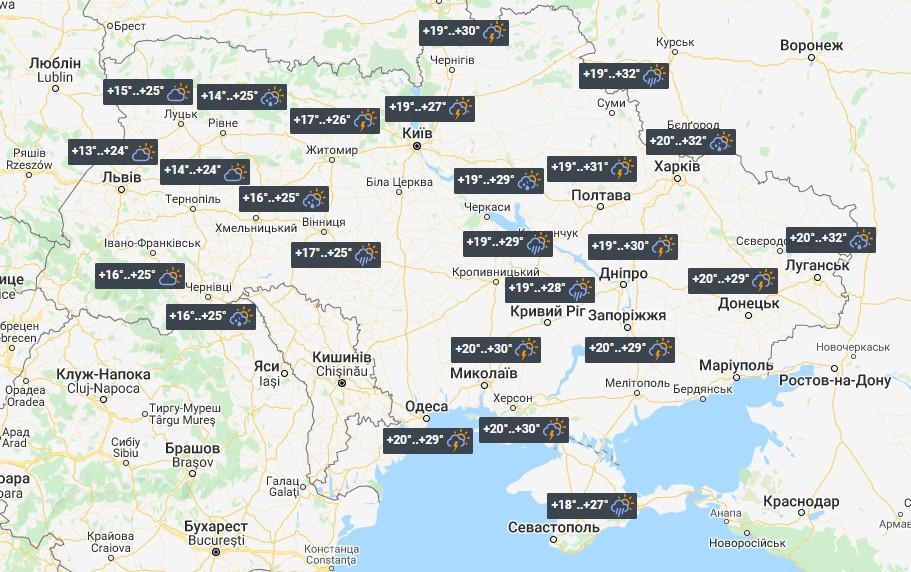 Погода в Україні 27 червня / фото УНІАН