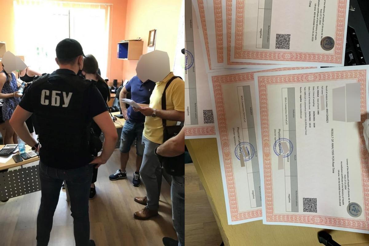 Группа людей продавала поддельные справки о прохождении ПЦР-тестов / фото прокуратуры Тернопольской области