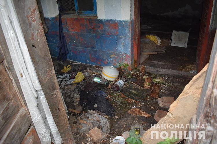 Мужчина забил насмерть одноклассника / фото пресс-служба Тернопольской области