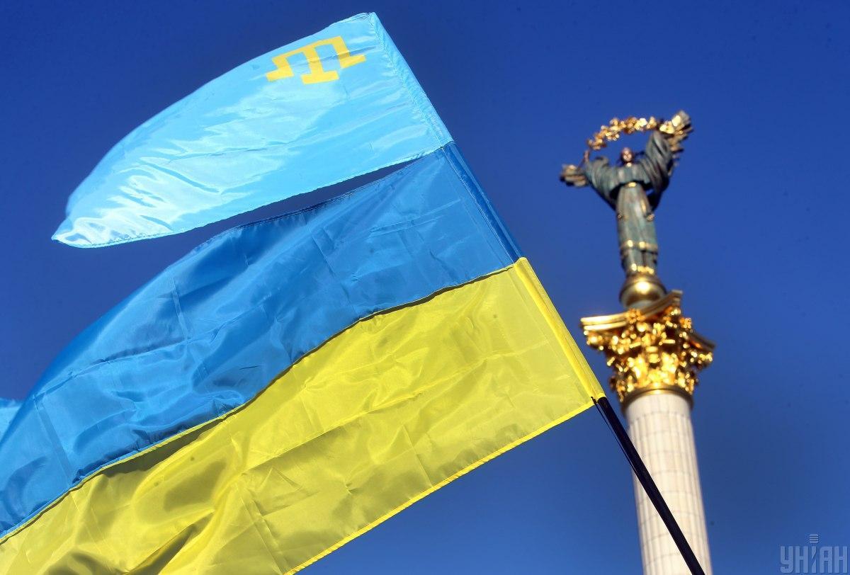 У Києві пройде мітинг-концерт, присвячений Дню кримськотатарського прапору \ фото УНИАН