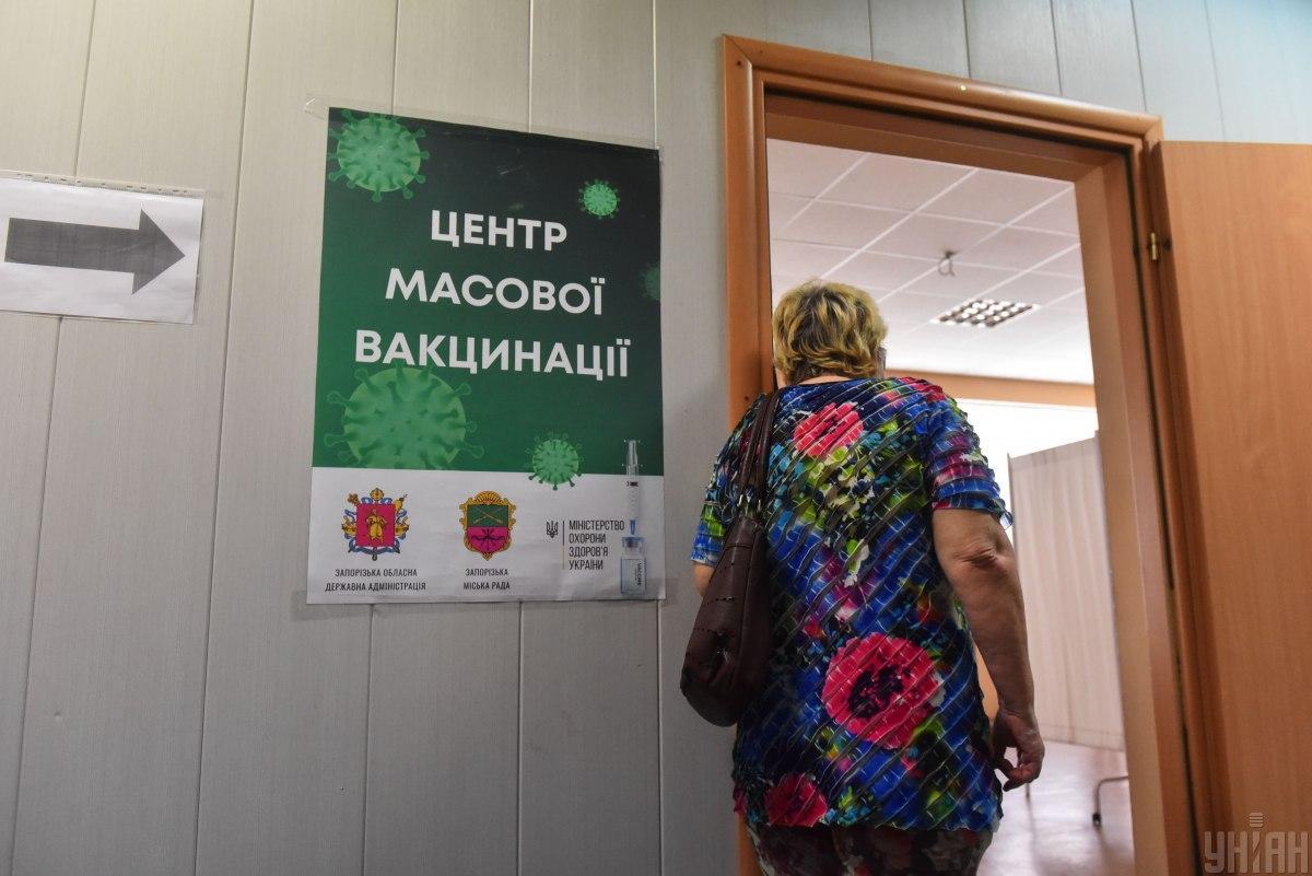 В Украине уже работает более 130 центров массовой вакцинации / фото УНИАН / Прилепа Александр
