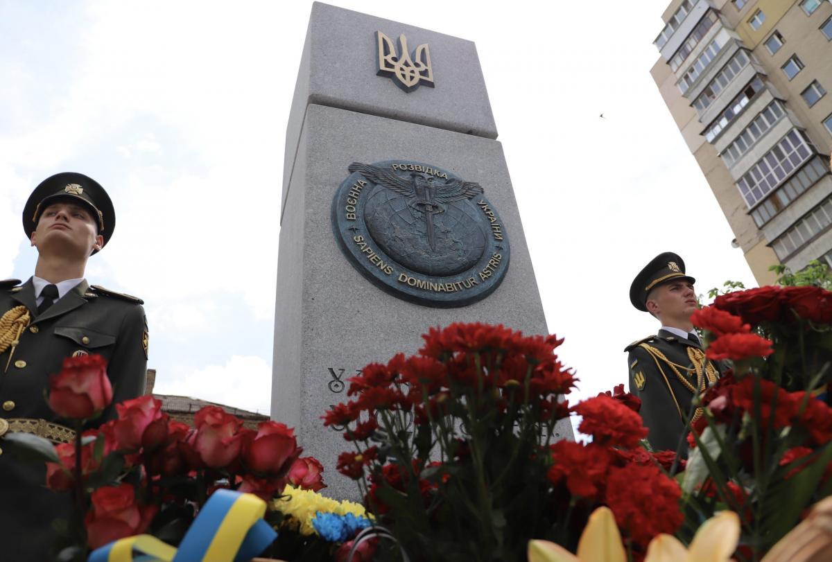 В Киеве открыли сквер в честь разведчика Максима Шаповала / фото КГГА