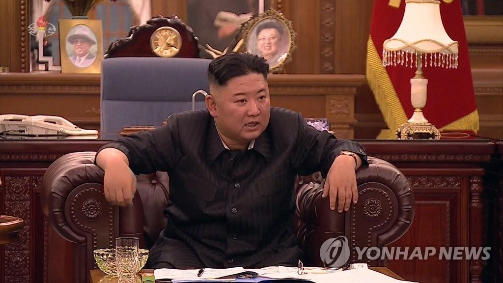 СМИ сообщили, что Ким Чен Ын похудел / фото Yonhap