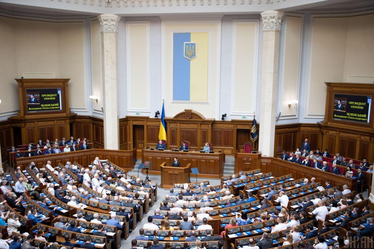 За документ проголосовали 269 депутатов / фото УНИАН Кузьмин Александр