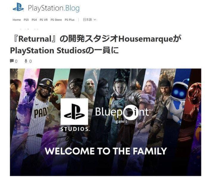 Фото з блогу PlayStation / скріншот
