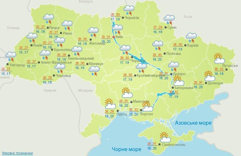Погода в Україні 1 липня / фото Укргідрометцентр