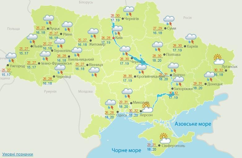 Погода в Україні 2 липня / фото Укргідрометцентр