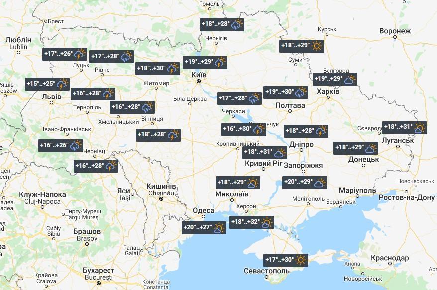 Погода в Украине 1 июля / фото УНИАН