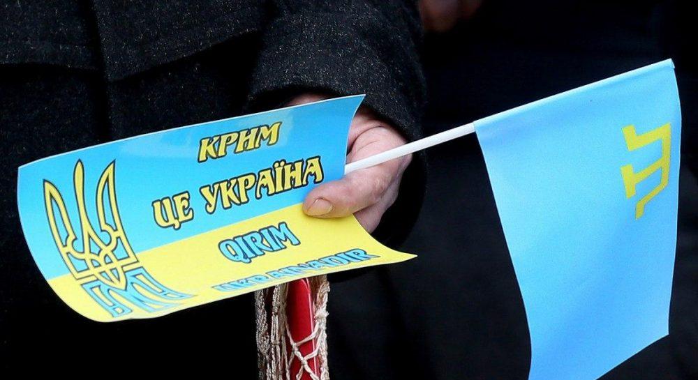 """12:45 21.06.2021 Евросоюз продлил """"крымские"""" санкции еще на год"""