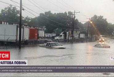 В штате Вирджиния ливень затопил улицы меньше чем за час