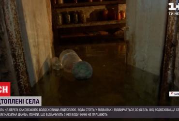 На берегу Каховского водохранилища вода подтопила три населенных пункта (видео)